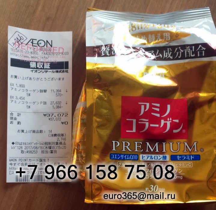MEIJI Collagen Premium купить в Москве